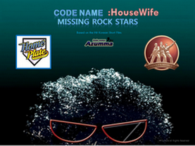 Codename HouseWife 12-30-15finalA small